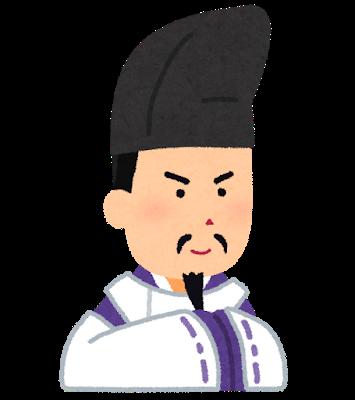 陰陽師の石田千尋氏は本物だと思います。   電話占い当たる占い師の ...